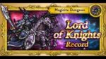 [FFRK] Lord of Knights 5* 【Dark Odin Record】- Holy Team 42,34 Sec