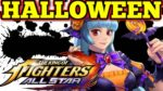 Halloween EVENT + Summons!! : King of Fighters ALLSTAR