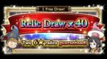 [FFRK] Valkyrie Collab. | FREE Relic Draws #200