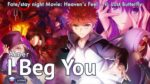 [Fate/Stay Night Movie на русском] I Beg You [Onsa Media]