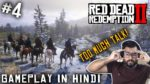 Red Dead Redemption 2 PC - Gameplay Part 4 | RTX 2080 Ti [HINDI]