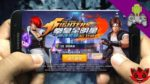 THE KING OF FIGHTERS ALL STAR RPG - TESTANDO O BETA