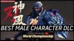 The Best Male Characters For DLC | Dead or Alive 6