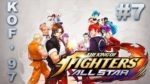 The King of Fighters ALLSTAR #7 KOF '97 Chapitre 7