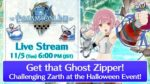 Toram Online|Get that Ghost Zipper! Challenging Zarth at the Halloween Event! #779 [MMORPG]