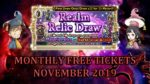 [FFRK] Monthly FREE Tickets Relic Draw | November 2019 #202