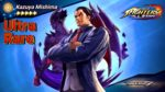 THE DEMON KING !! KAZUYA MISHIMA IS TRULY A MONSTER!! King of Fighters ALL STAR