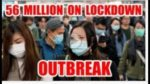 Coronavirus Outbreak  56 Million Lockdown, 56 Dead  6 7 Earthquake in Turkey 29 Dead, 1,200 Injured