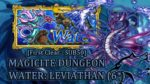 [FFRK] Magicite 6* | Water - Leviathan (First Clear) #1302