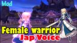 Female Warrior Saber Fate/Stay Night Costume + Jap Voice Mod - [Download Mod] - Dragon Nest