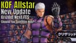 King of Fighters Allstar: New Update/Krizilid Next FES/Should You Summon Profile