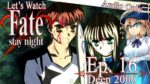 Let's Watch Fate/Stay Night (2006) - Episode 16 [COMMENTARY ONLY]