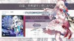 【Arcaea】白道、多希望羊と信じありく。(LunarOrbit -believe in the Espebranch road-) [Past 3] PM