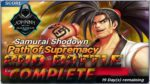 KOF ALLSTAR - Samurai Shodown Path of Supremacy Event 2nd Battle Gameplay (2020)