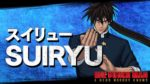 PS4/Xbox One「ONE PUNCH MAN A HERO NOBODY KNOWS」キャラクターパック第1弾:スイリュー紹介PV