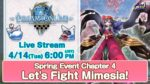 Toram Online|Let's Fight Mimesia! (Spring Event Chapter 4) #868 [MMORPG]
